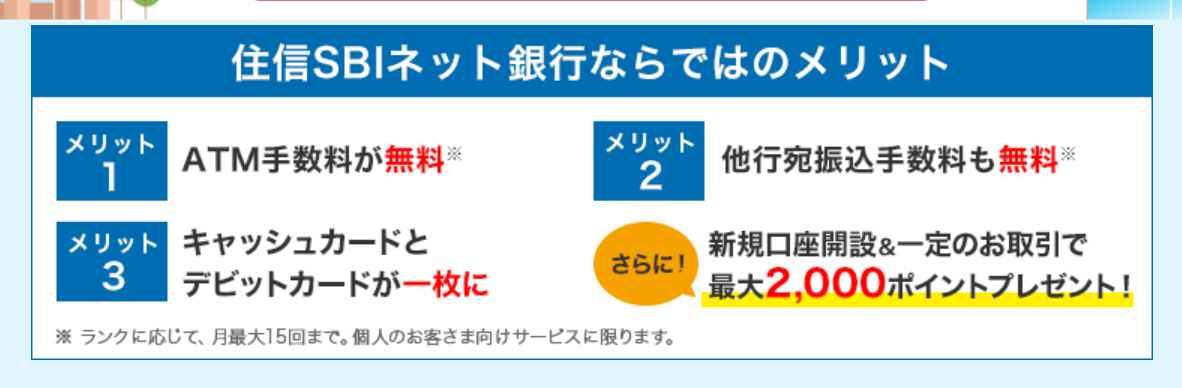 f:id:jasminekyoko:20190426184004p:plain