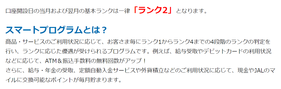 f:id:jasminekyoko:20190426184432p:plain
