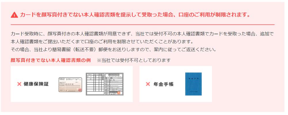 f:id:jasminekyoko:20190426221202p:plain