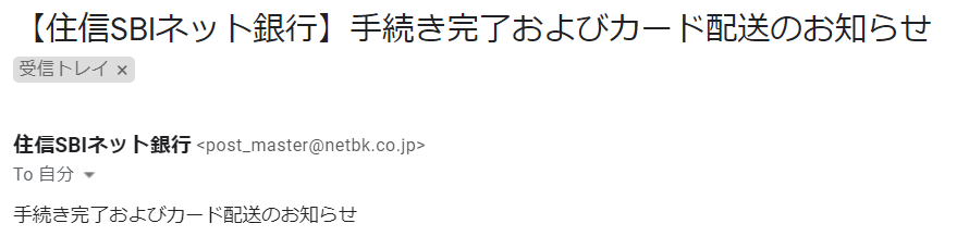 f:id:jasminekyoko:20190428230222p:plain