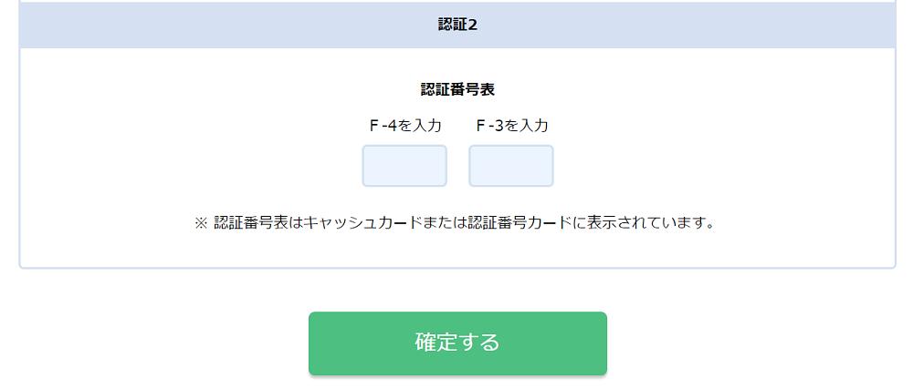 f:id:jasminekyoko:20190516133922p:plain