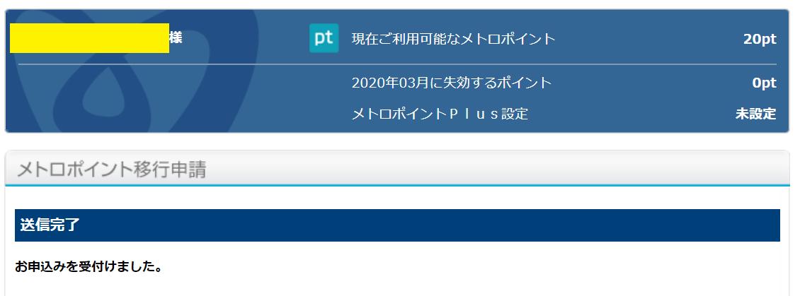 f:id:jasminekyoko:20190528102613p:plain
