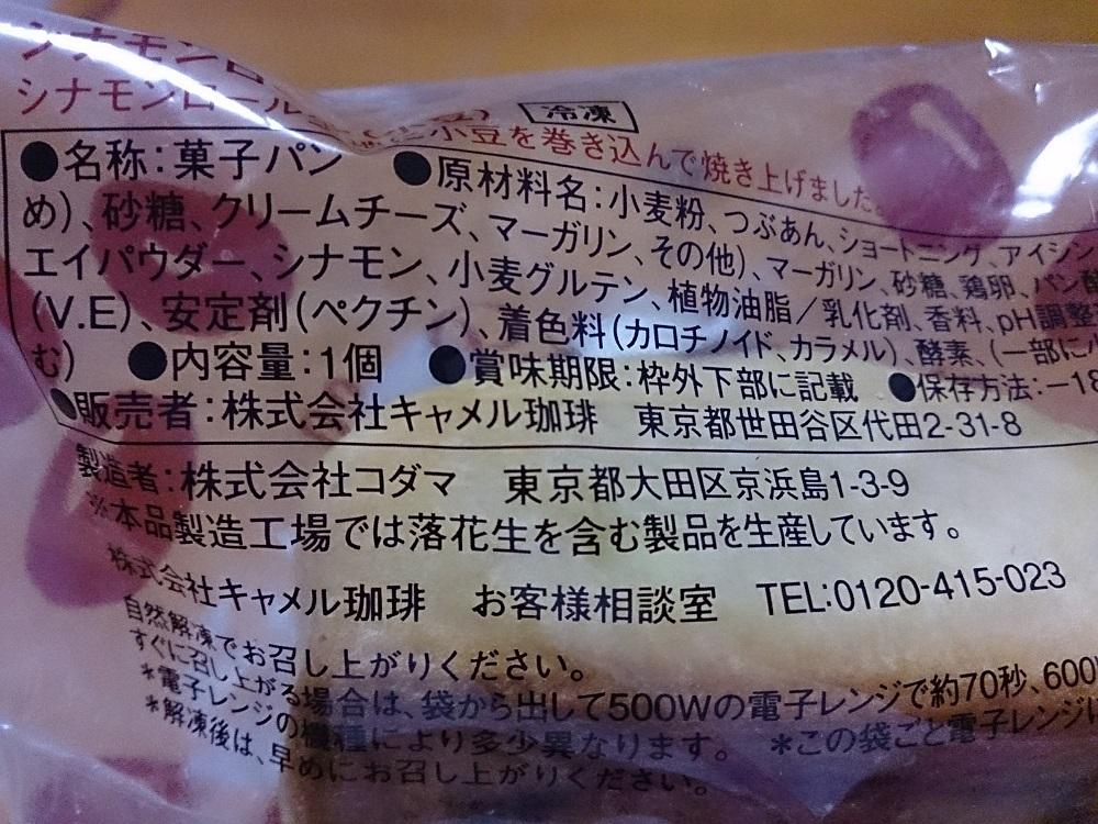 f:id:jasminekyoko:20190612134023j:plain