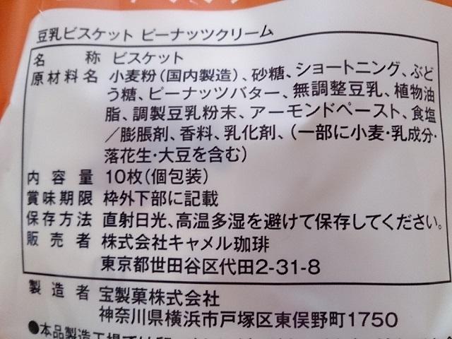 f:id:jasminekyoko:20190714181729j:plain