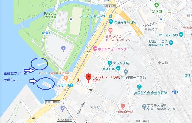 f:id:jasminekyoko:20190718214212p:plain