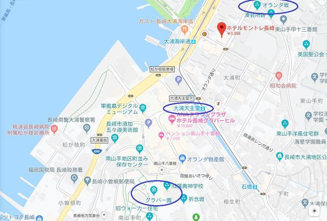 f:id:jasminekyoko:20190718222942p:plain