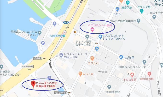 f:id:jasminekyoko:20190718223941p:plain