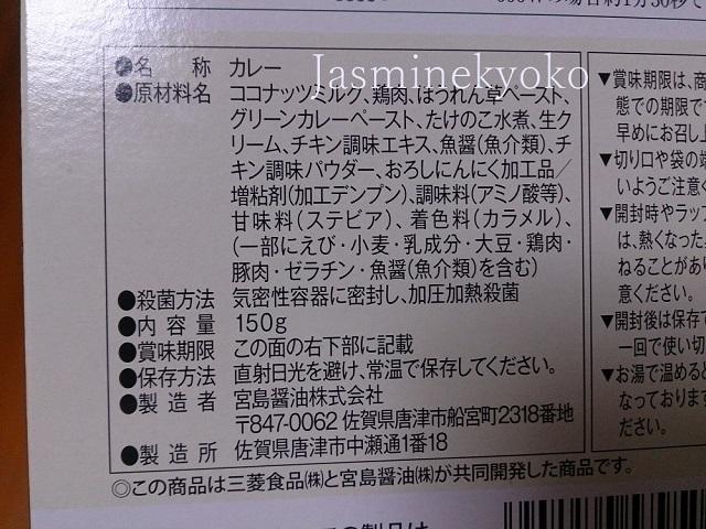 f:id:jasminekyoko:20190811101802j:plain