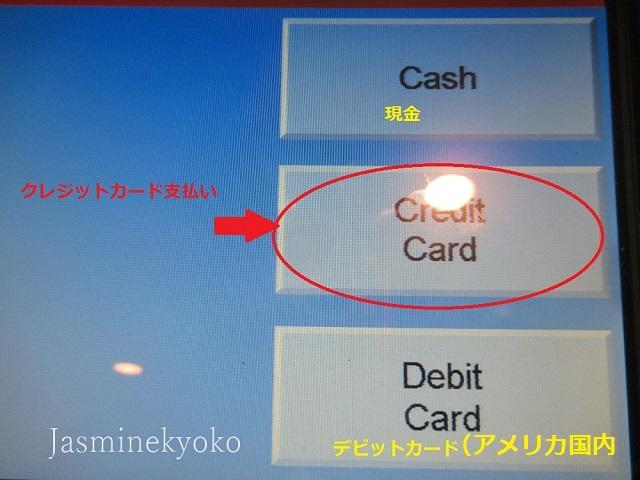 f:id:jasminekyoko:20190907102524j:plain
