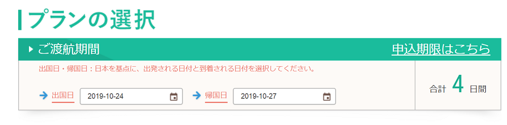f:id:jasminekyoko:20191020175459p:plain