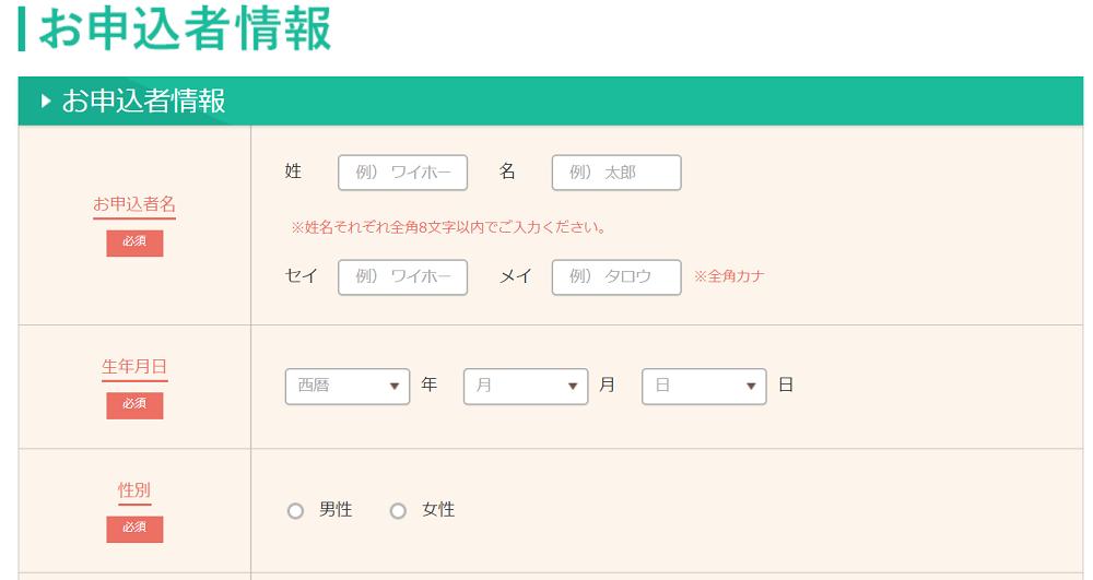 f:id:jasminekyoko:20191020184745p:plain
