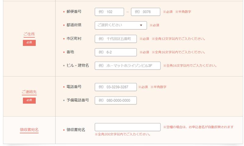 f:id:jasminekyoko:20191020195408p:plain