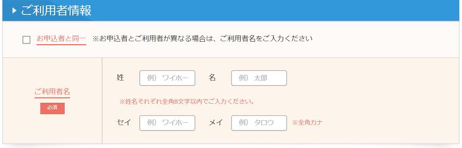 f:id:jasminekyoko:20191020200740p:plain