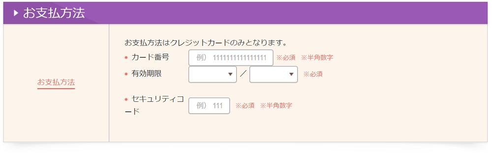 f:id:jasminekyoko:20191020201114p:plain