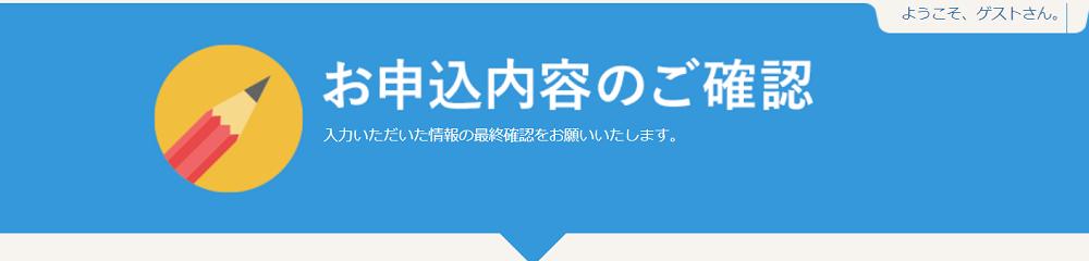 f:id:jasminekyoko:20191020201340p:plain