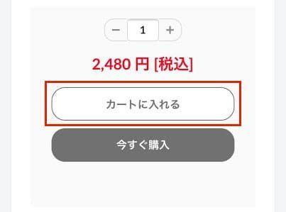 f:id:jasonKIDO:20210226200342j:plain