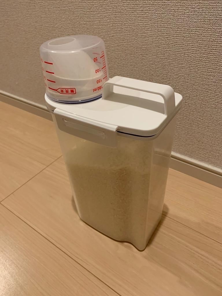 米保存容器