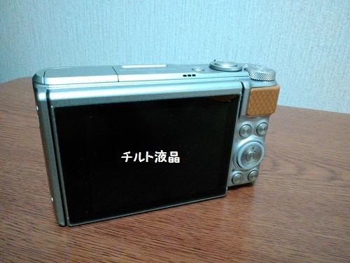 キャノン デジカメ PowerShotSX740HS チルト液晶