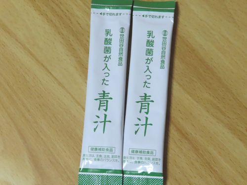 世田谷自然食品の青汁 スティック