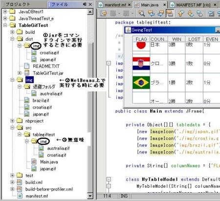 f:id:java1rou:20081011042647j:image