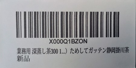 20190126131303