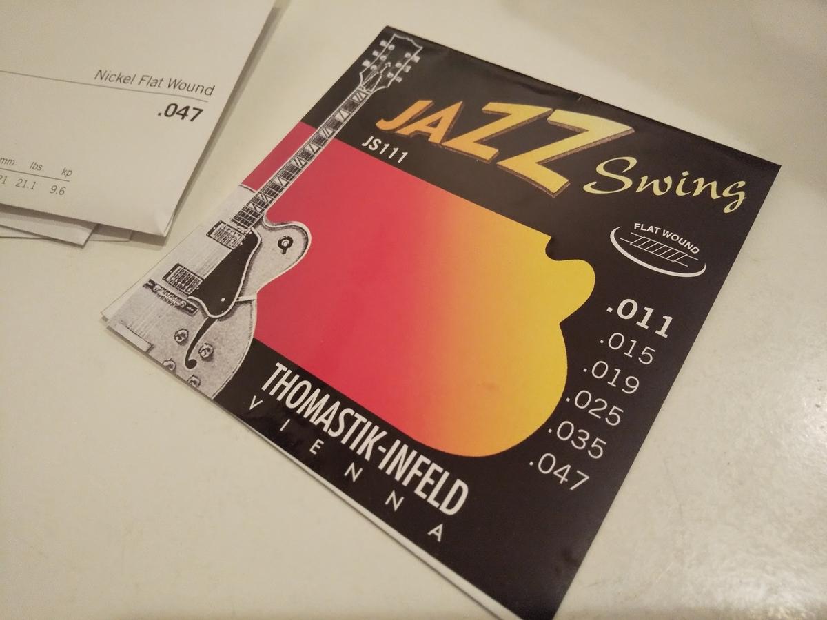 f:id:jazzguitar251:20191019005402j:plain