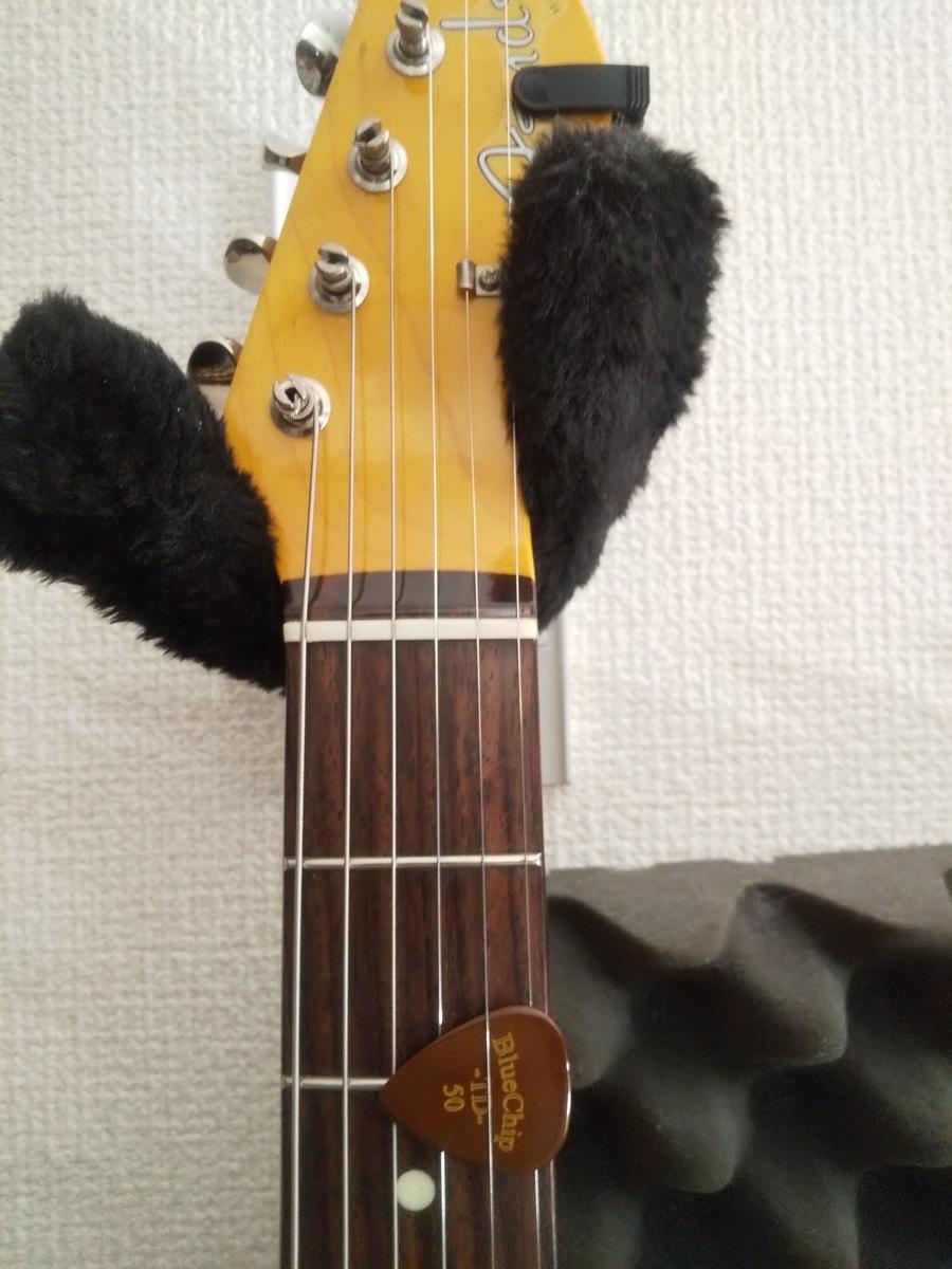 f:id:jazzguitar251:20210314000315j:plain