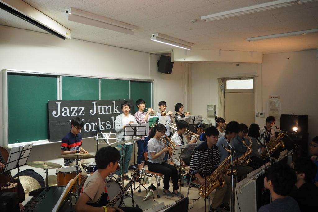 f:id:jazzjunkworkshop-blog:20170604163215j:plain