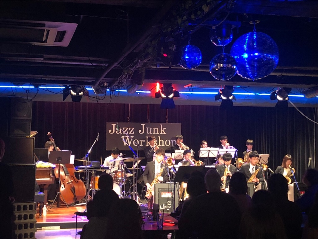 f:id:jazzjunkworkshop-blog:20200215173235j:image