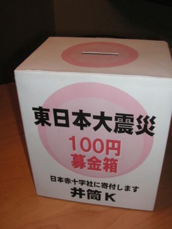 20110410233658