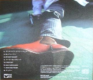 f:id:jazzrockfunk:20060317160735j:image
