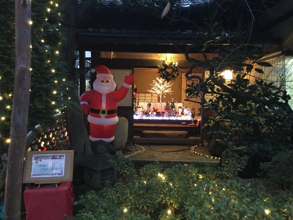大田区西嶺町のクリスマス
