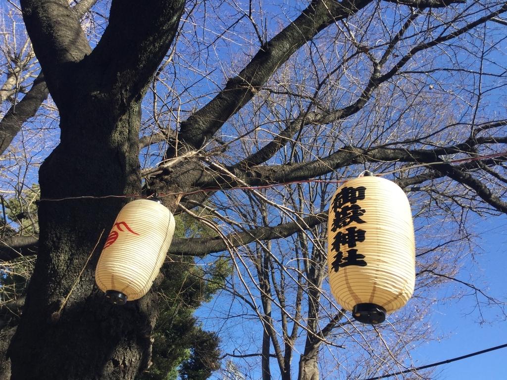 御嶽神社参拝