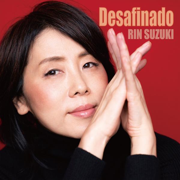 Desafinado/Rin Suzuki ( Kamekichi Record)