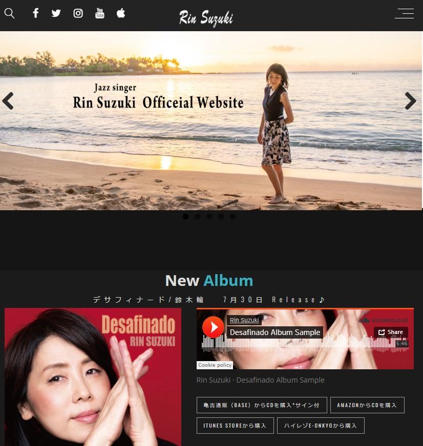 鈴木輪Official Web site topsample