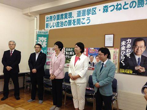 f:id:jcpfukushima:20160623164933j:plain