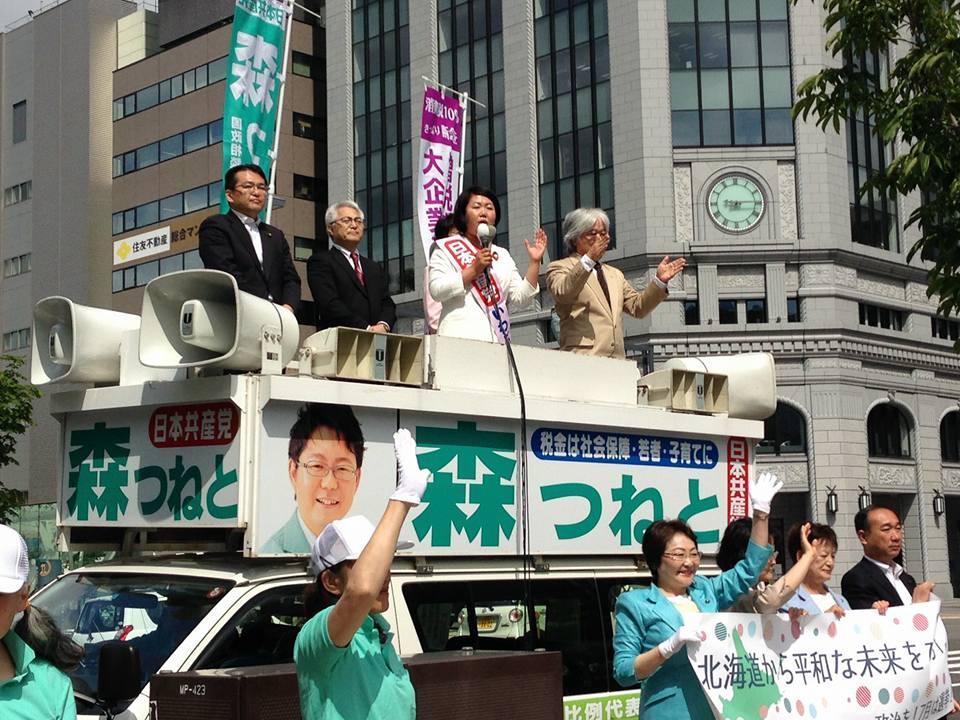 f:id:jcpfukushima:20160623164942j:plain