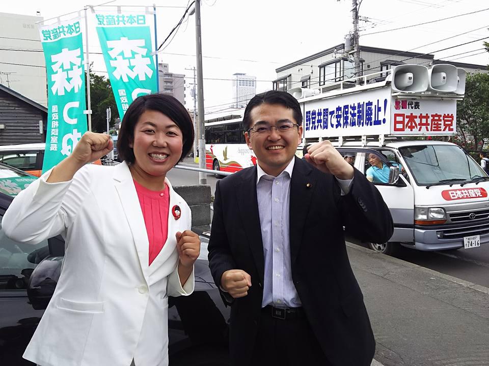f:id:jcpfukushima:20160623165001j:plain