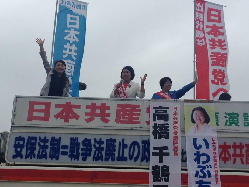 f:id:jcpfukushima:20160623165017j:plain