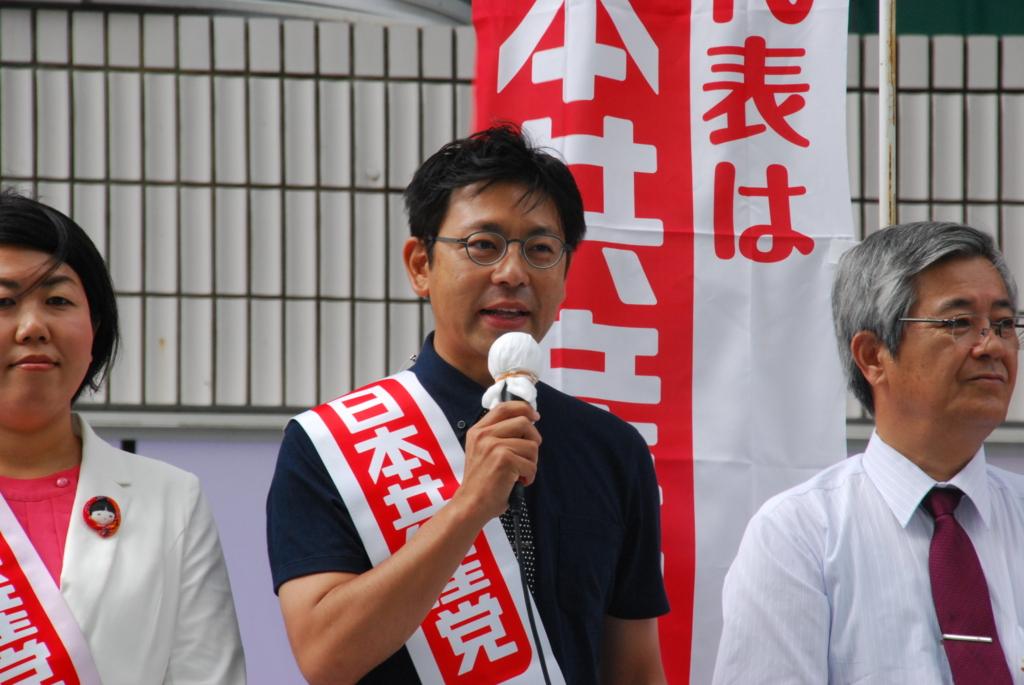f:id:jcpfukushima:20160623174023j:plain