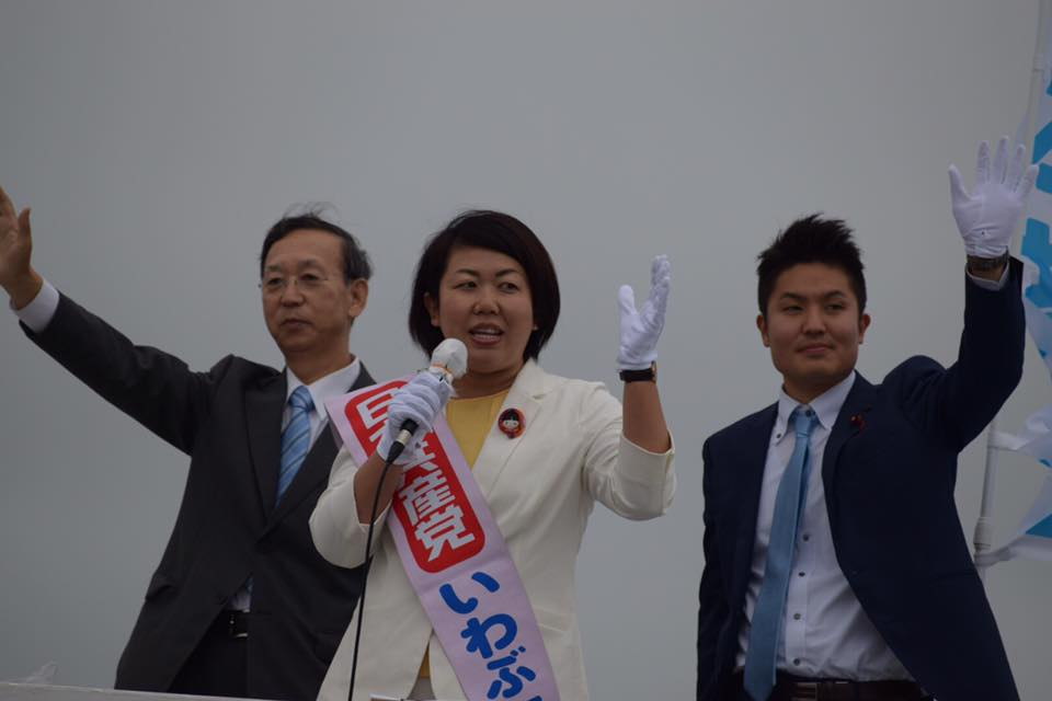 f:id:jcpfukushima:20160624124922j:plain