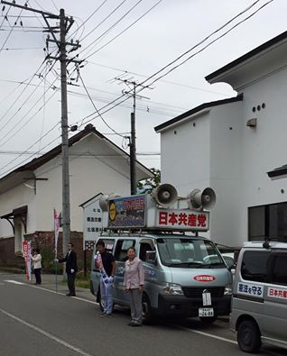 f:id:jcpfukushima:20160625110527j:plain