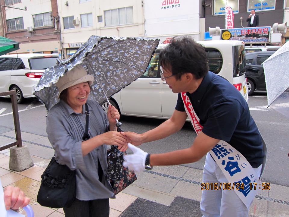 f:id:jcpfukushima:20160625110604j:plain