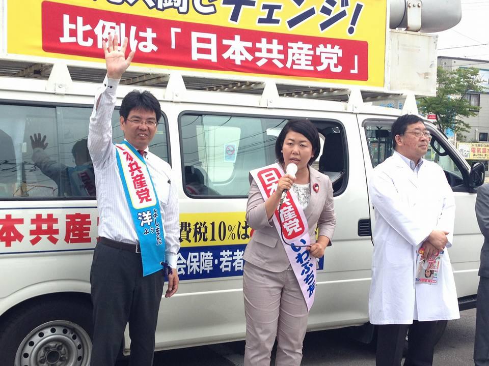 f:id:jcpfukushima:20160625124752j:plain