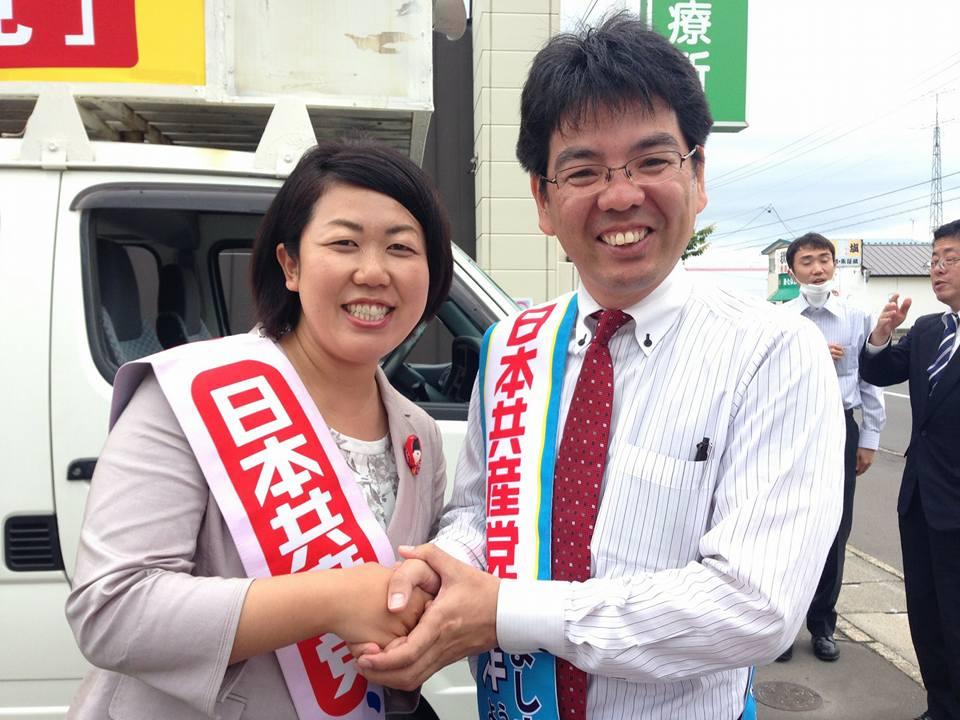 f:id:jcpfukushima:20160625124758j:plain