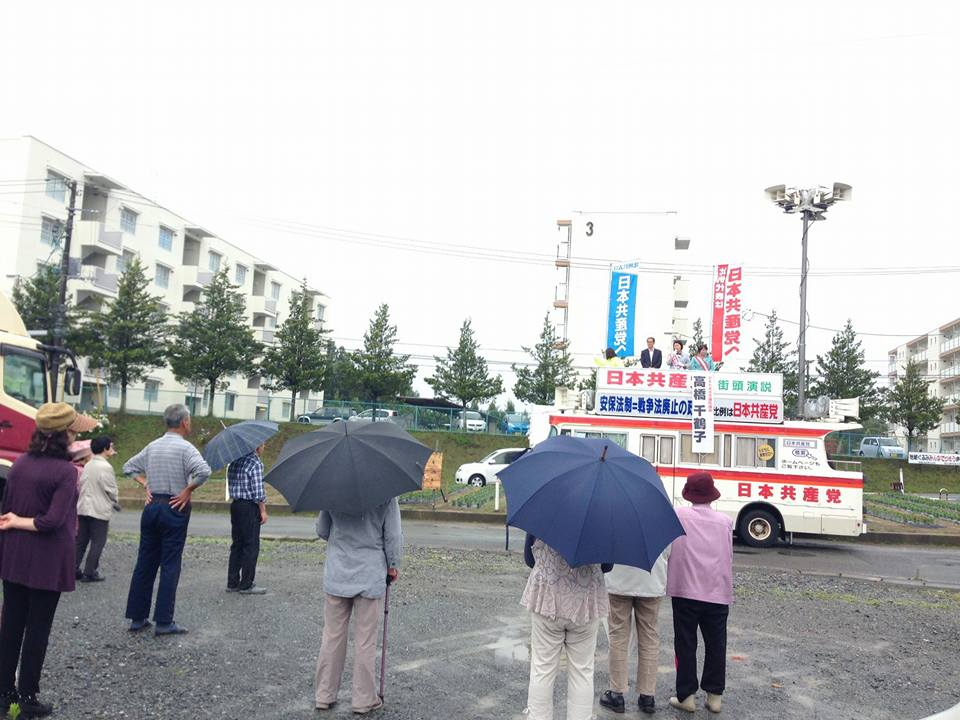f:id:jcpfukushima:20160625190716j:plain