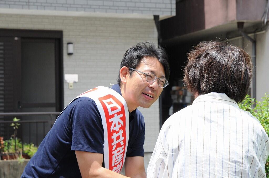 f:id:jcpfukushima:20160626203734j:plain