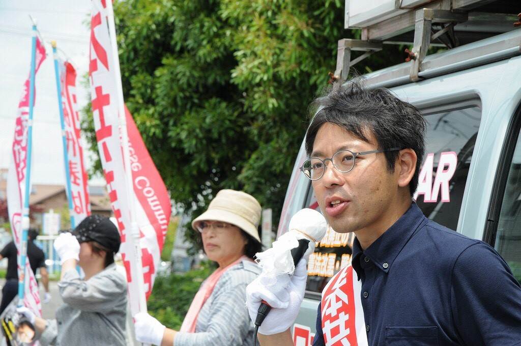 f:id:jcpfukushima:20160626203747j:plain