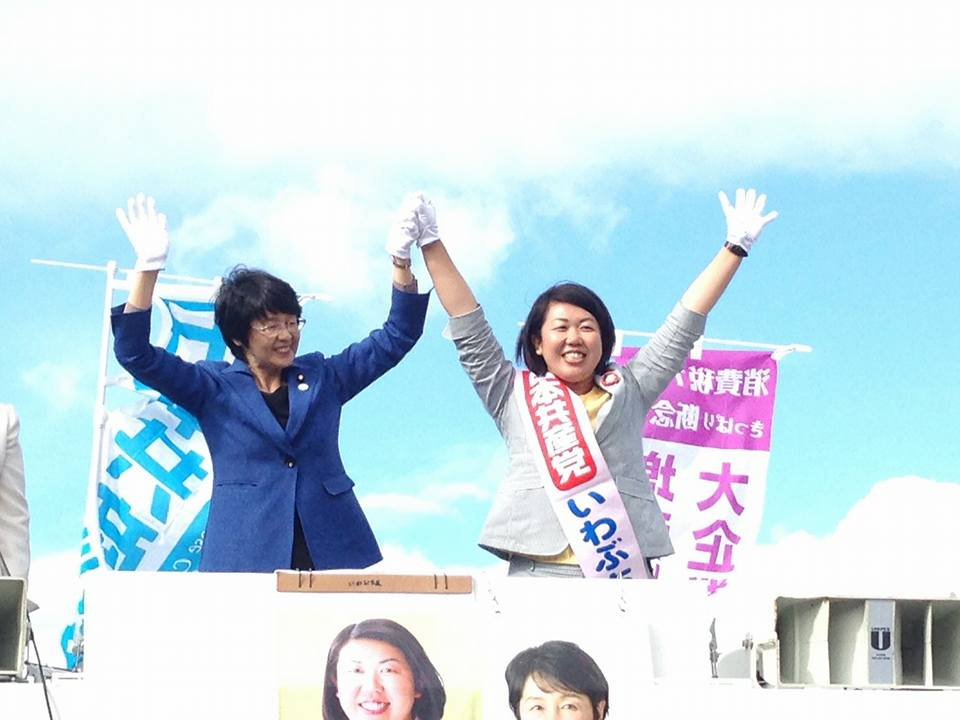 f:id:jcpfukushima:20160626215459j:plain