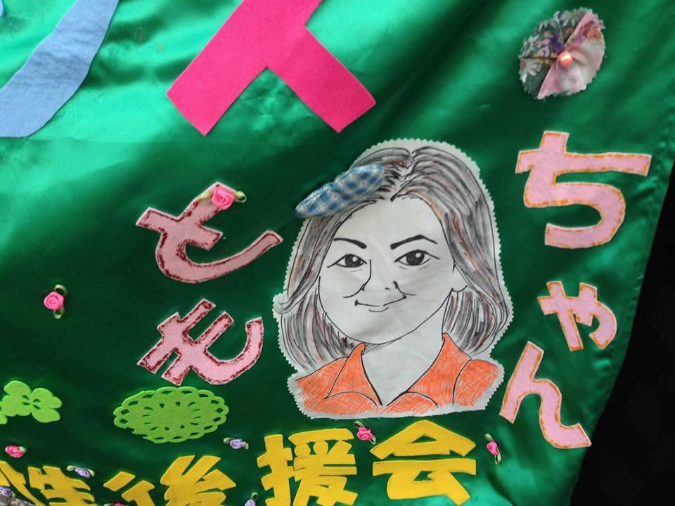 f:id:jcpfukushima:20160626223321j:plain
